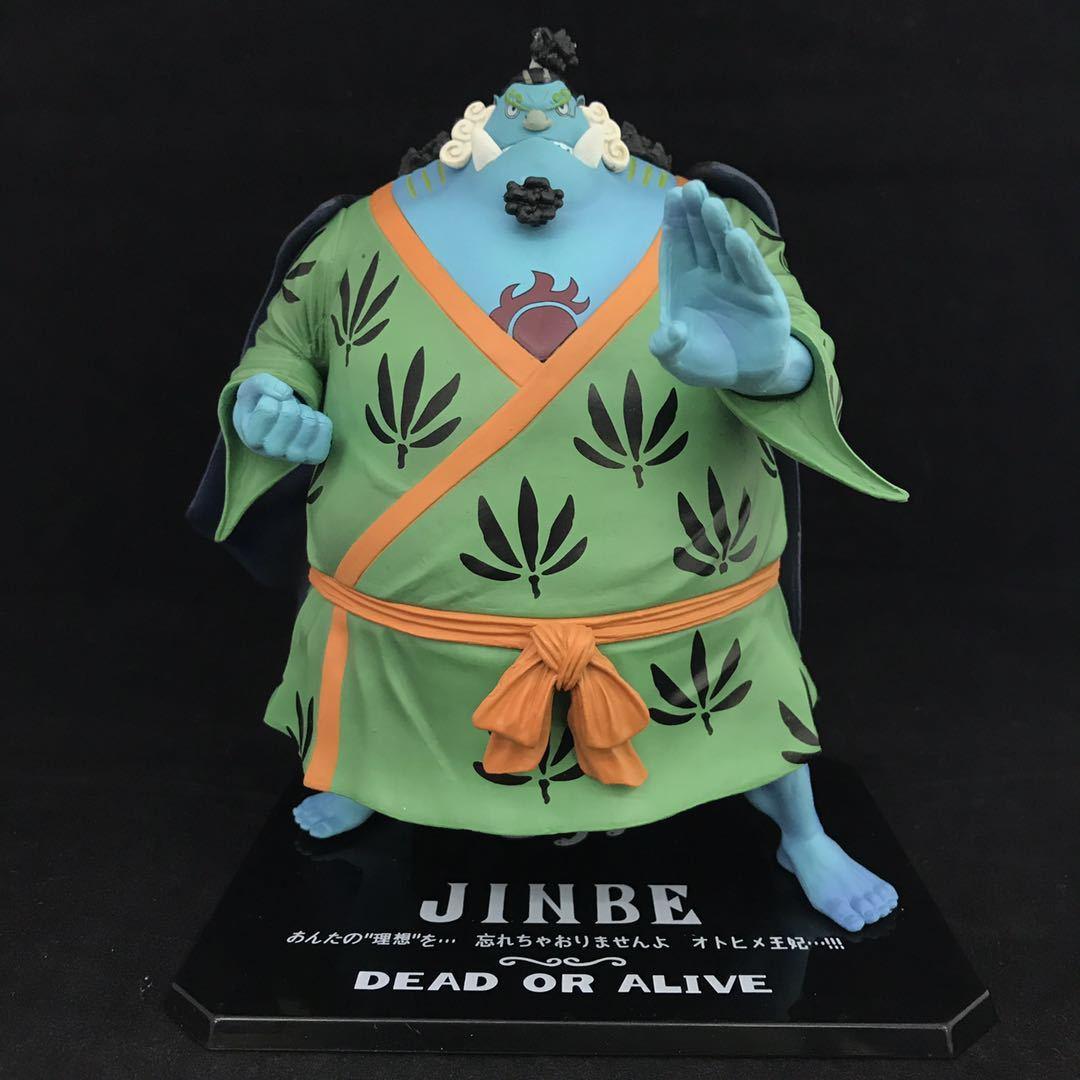 Jinbe - Action Figure MNK1108 Default Title Official One Piece Merch